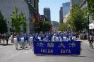 Hamilton Mardi Gras Parade, August 12, 2006_6