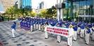 Taiwan National Day Parade