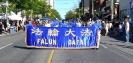Cabbagetown Parade, Toronto, September 8, 2007_5