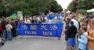 Thornhill Village Festival Parade, September 15, 2007_3