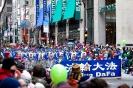 Montreal Santa Claus Parade November 22, 2008_6