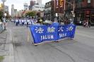Taiwan National Day Parade, Toronto