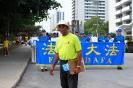 Hamilton Mardi Gras Carnival Parade, August 8, 2011_3