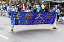 Mississauga Santa Clause Parade