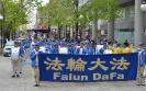 World Falun Dafa Day, Ottawa, May 09, 2012_29