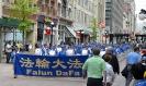 World Falun Dafa Day, Ottawa, May 09, 2012_31