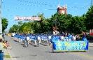 Mississauga Bread & Honey Festival Parade, June 7, 2014_49