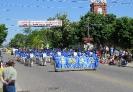 Mississauga Bread & Honey Festival Parade, June 7, 2014_7