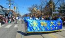 Toronto Easter Parade, April 20, 2014_21