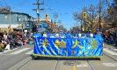 Toronto Easter Parade, April 20, 2014_7